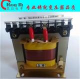 【上海昌日】250VA全铜JBK3系列变压器