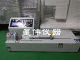 全自动剥离强度试验机 连打印机剥离试验机 全自动剥离试验机 人造革专用剥离试验机 不干胶180度剥离试验机