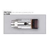 【PN7201】【有特价】详细信息请进店咨询【具体价格以沟通后为准】