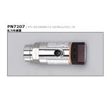 【PN7207】【有特价】详细信息请进店咨询【具体价格以沟通后为准】