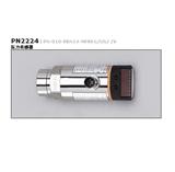 【PN2224】【有特价】详细信息请进店咨询【具体价格以沟通后为准】