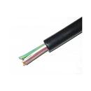 小猫牌ZR-KVVR22控制电缆