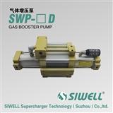 台湾SIWELL四维增压 行业***。研发生产气体增压泵 空气增压泵。