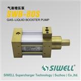 台湾SIWELL四维增压 行业***。研发生产气液增压泵 液液增压泵。