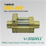 台湾SIWELL四维增压 行业***。研发生产气液增压泵
