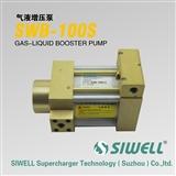 台湾SIWELL四维增压 行业***。研发生产气液增压泵。