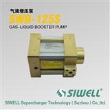 台湾SIWELL四维增压 行业***。研发生产气液增压泵 气液增压泵浦