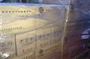 供应双登蓄电池6-GFM-200,12v200ah蓄电池清仓.双登电池大卖场