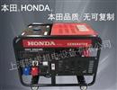本田大型汽油发电机 家用便携式三相 电动汽油发电机原装进口10kw