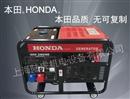 本田全自动三相380V汽油发电机噪音低便携质量好有保障 正品