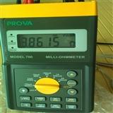 一级代理台湾宝华PROVA700欧姆表PROVA-700进口电阻测量万用仪表