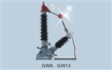 GW8中性点户外高压隔离开关GW13非标定制川龙电气全国联保