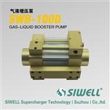 台湾SIWELL四维增压 行业***。研发及生产气液增压泵。