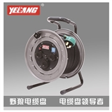 YL-X25T(无线)电缆卷盘 移动电缆盘 卷线盘 电缆盘 YELANG/野狼