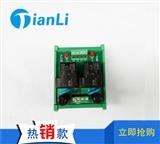 厂家直销30AOMRON继电器模组 2路OMRON继电器模组 TL30A-2R继电器模组 PLC放大板批发