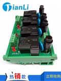 厂家直销30AOMRON继电器模组 4路OMRON继电器模组 TL30A-4R继电器模组 PLC放大板批发