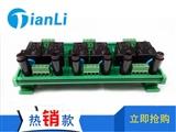 厂家直销30AOMRON继电器模组 6路OMRON继电器模组 TL30A-6R继电器模组 PLC放大板批发