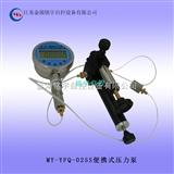 便携式压力泵 手持式气压源 真空压力源 压力表检测仪