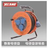 野狼 YL-CX320FF防雷防涌 移动电缆盘 防水电缆卷盘  电源盘