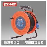 野狼YL-CX320SF  (无线)移动电缆盘 卷线盘 电缆卷盘防水电缆盘