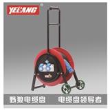 野狼YL-16CGB3(无线)工业插座轮车式移动电缆盘