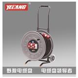 YL-D16TG5(无线)野狼电器电缆盘 工业电缆盘 移动电缆盘电缆卷盘