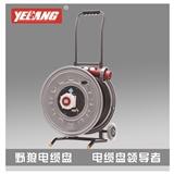YL-D63TG5(无线)电缆盘移动电缆盘 电缆卷盘 工业电盘 野狼电器