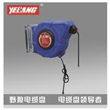 供应YELANG/野狼 YL-E862普通型 自动卷管器