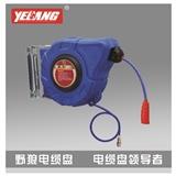 供应YELANG/野狼YL- E721普通型自动卷管器