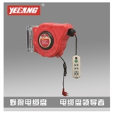 出售YELANG/野狼YL- E857普通型自动卷管器