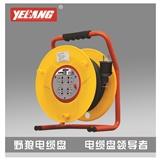 野狼YL-10F电缆盘 290防缠绕移动电缆盘 电缆卷盘
