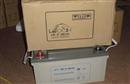 理士蓄电池12V120AH