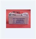 太阳能蓄电池12V60AH