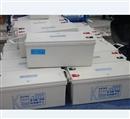 科士达蓄电池12V150AH