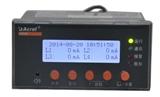 安科瑞ARCM200BL-J4单回路剩余电流火灾探测器