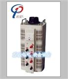 TSGC2,TSGC2J三相调压器