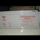 日本汤浅蓄电池NP210-12 12V210AH UPS用 原装正品 保三年 包邮