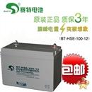 赛特蓄电池BT-HSE-100-12