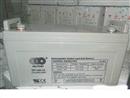 奥特多蓄电池OT120-12