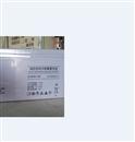 光宇蓄电池12V150AH