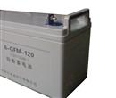 光宇蓄电池12V120AH