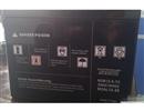 梅兰日兰蓄电池12V45AH