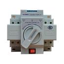 【厂家直销】能曼 高品质新款 迷你型双电源自动转换开关63A/2P CB级