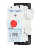 【厂家直销】上海能曼电气生产高品质 KB0控制保护开关 消防型125C/3P
