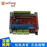 天立板式PLC FX1N-24R-DC24V  兼容三菱软件/DVP下载线透明壳PLC