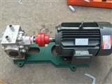 供应河北RCB12-0.6沥青保温泵,泊头泰盛保温泵厂家