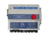【厂家直销】上海能曼电气 KB0控制保护开关 双电源KBO一体型125C/3P