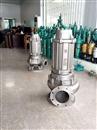 泊头泰盛供应ZW污水泵  生活用水泵价格优惠