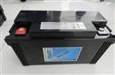 海志蓄电池12V100AH