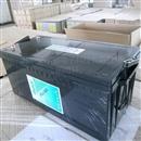 海志蓄电池12V80AH
